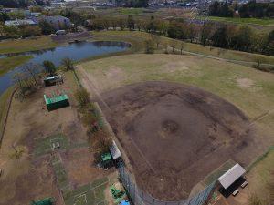 野球場の窓口は東光台体育館(029-847-8272)です。