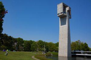 松見公園。シンボルの展望塔。