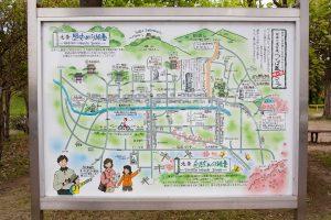 「日本の道百選」つくば道マップ